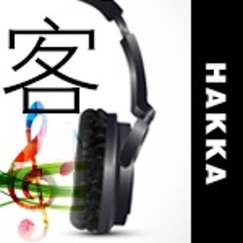 客语-耶稣系主-台湾客家福音协会