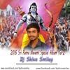 01 - Bola Jai Shree Ram 2016 ( Remix ) Dj Shiva Smiley Khairthabad