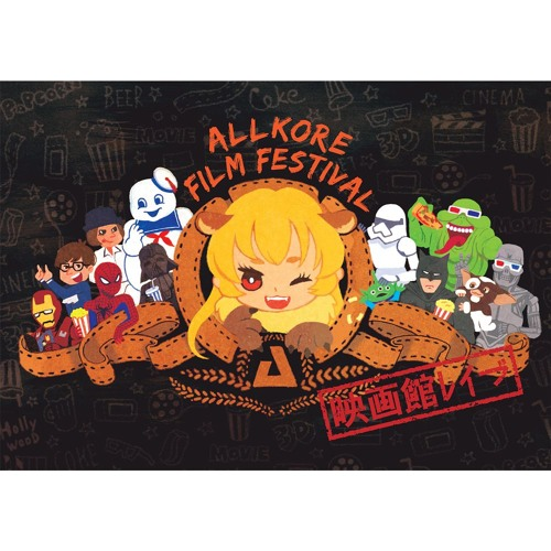 AKND-03 ALLKORE FILM FESTIVAL 〜映画館レイブ〜 Crossfade Demo