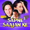 Sapne Saajan Ke covered by NIDHI & PARTHA