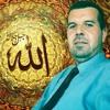 01 Hafiz Rijad Ferati - Suretul - El Bekare ( FATIHA - ELIF - LAM - MIM)