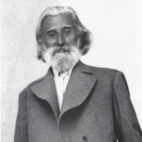 """МОК 5 год. """"Време и сила"""" - 1925-1926г."""