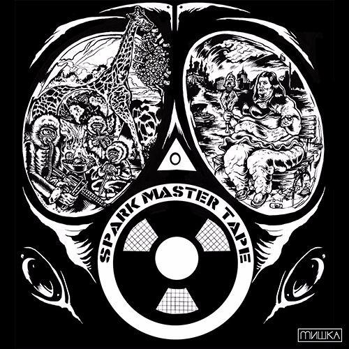 Spark Master Tape - Murder Monsoon ft. KAI Sky Walker (Produced By Paper Platoon)
