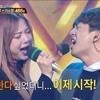 Solji(EXID)& Dujinsu – West Sky @Duet Song Festival mp3