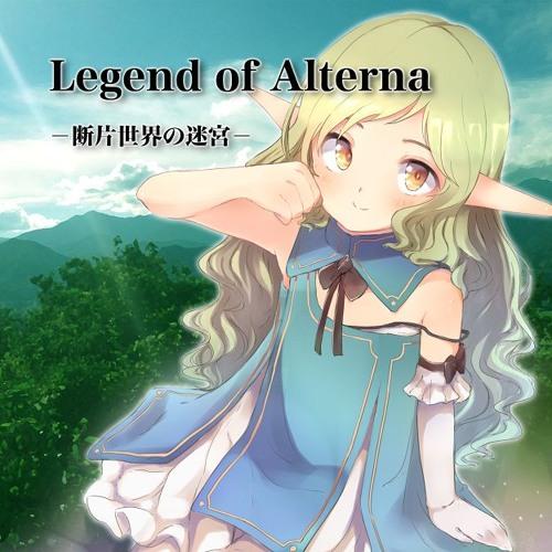2016 M3春「Legend of Alterna」クロスフェード音源
