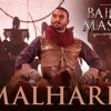 Malhari Remix (Gaurav Kumar)