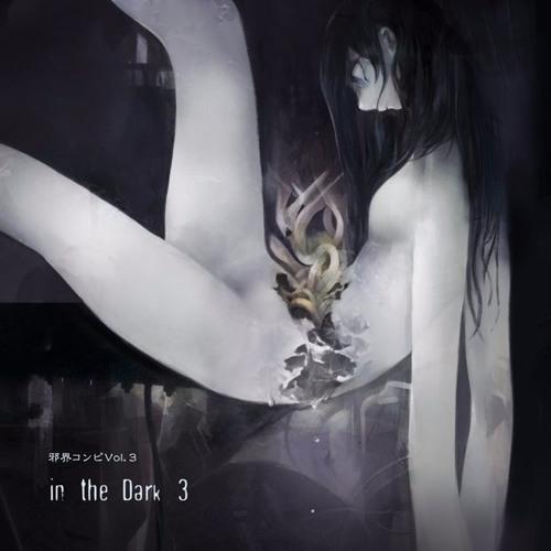 In The Dark 3 : Crossfade Demo