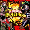 ◤boku No Hero Academia Op Tv Size◥the Day Porno Graffitti High Pitch Female Ver Mp3
