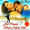 Madhosh Dil Ki Dhadkan By D Chipsta & Cindy