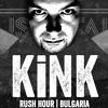 KiNK| LIVE @ Housepitality 8/2/13 | Housepitalitysf.com