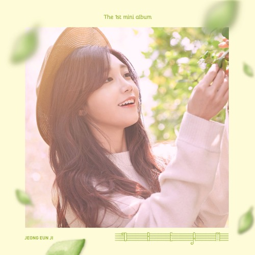 K2NBlog ♥ K Pop 28th Jeong Eun Ji(정은지) Hopefully Sky (하늘바라기) (Feat. 하림) soundcloudhot