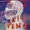 125 - Daddy Yankee - Vaivén [ Dj Patrick 2M16 ] Merengue Remix