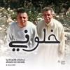 23. ARTMASTA Feat. Hedi Donia - Khallouni (By N-Joy Prod)