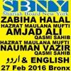 SBNY: Zabiha Halal: Maulana Amjad Ali Qasmi and Maulana Nauman Vazir Qasmi Sahib in Urdu & English