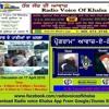 Sukhwinder Singh Special Interview With Surinder S. Rlar On Punjab De Paniyan Da Masla
