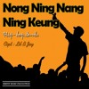 NANG NING NANG NING KEUNG. HIP - HOP. SUNDA - (Simpey Music Production)