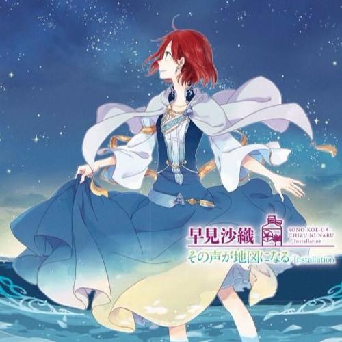 Akagami No Shirayukihime OST 38. Malice