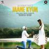 Jaane Kyun - JAI KUMAR NAIR - ZEE Music Company
