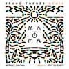 Matoma & Sean Paul Ft. KStewart - Paradise (Bruno Torres Remix)