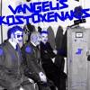 SNATCH073 02. Jam (Mat.Joe's Pump It Remix) - Vangelis Kostoxenakis (128K SNIP)