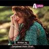sehra main safar OST - kar thure mehrban-e-yan title song