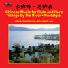 Chinese Music for Flute & Harp: On the Way Home