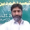 jo nabi ki mohabat say mob pher lay naat by shahbaz akbar warriach