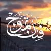 Download فتنٌ تموج | عبدالله المهداوي2015 Mp3