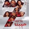 Download دنيا سمير غانم - حكاية واحده -  اغنية فيلم هيبتا Mp3