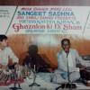 Pandit Vithal Rao ...lyrics Kavita Kiran