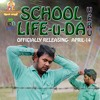 School Life U Da Veru canada tamil song 2016 official mp3 with lyrics