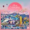 Download Mp3 LEE HI- My Star (SEOULITE)