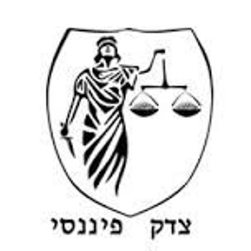 """בוקר טוב ישראל: מהי התועלת שבהפרדת חברות האשראי מהבנקים? ד""""ר הראל פרימק מסביר"""