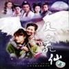 Sau Khi Trời Sáng (天亮以后) (Tian Liang Yi Hou) - Hồ Ca (胡 歌) (Hu Ge)