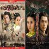 Em Chỉ Có Thể Yêu Anh (我只能爱你) (Wo Zhi Neng Ai Ni) - Bành Thanh (彭青) (Sandee)