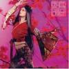 [FREE DOWNLOAD] Ayumi Hamasaki - M (Airwaze Bootleg Mix)
