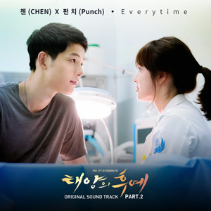 Descendants of the Sun OST Part 2 - Everytime