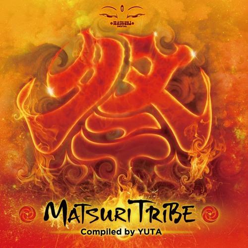 V/A MATSURI TRIBE Compiled by YUTA