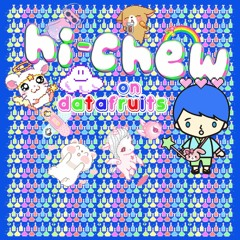 HI-CHEW #2 - Potion Shop (4.21)
