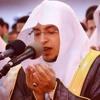 القارئ محمد الغزالي -سورة الإسراء