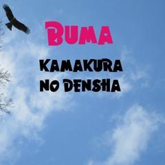 Kamakura no densha