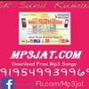 Papaiya Metho Bol Ni  - www.Mp3Jat.Com