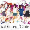 ℃-ute -  我武者LIFE [DJ Chuen Clubbing Friends ReMix] (2015)