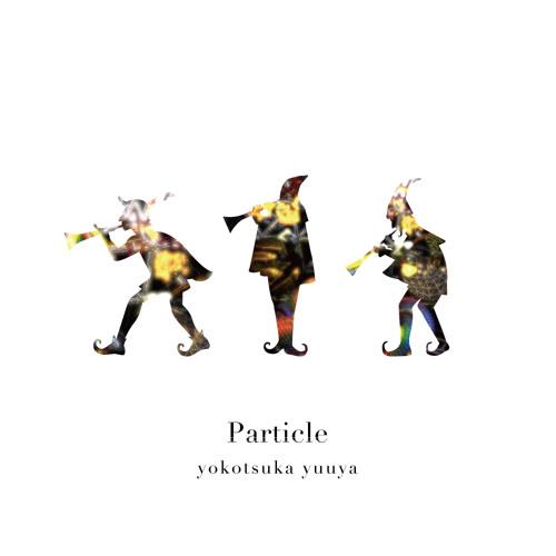 Particle - trailer