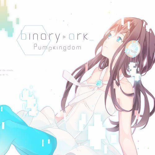 """""""Pumpkingdom"""" M3-2016春 『binary ark』 xfade_All"""