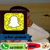 Download شيلة راسليني آداء محمد العيافي كلمات عبدالله بن عون Mp3