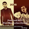 Araik Apresyan [ARO-ka] & H.R Armen - Не Хочу 2016 [www.muz-kavkaz.do.am]