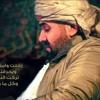 اغنية حسين الجسمي - قهوة وداع 2016 | النسخة الاصلية.mp3