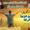 Download ترنيمة عشان خاطري#فريق لمسة حياة Mp3