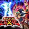 Yu - Gi - Oh! ZEXAL Season 2 Opening Theme  Halfway To Forever